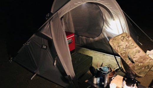 嫁が初めてソロキャンプに行ってきた! in 海辺の森キャンプ場