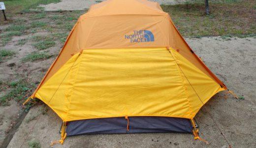 ノースフェイス【ストームブレイク2】カッコいい!黄色いテントはキャンプ場でひときわ目立つ!
