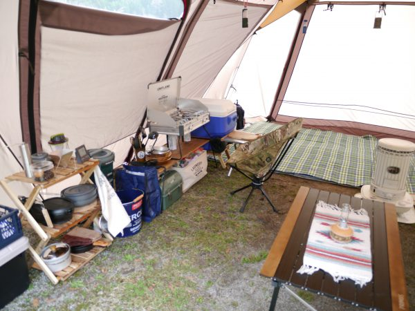 which-tent1