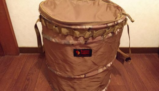 oregonian-camper-trash-box(1)