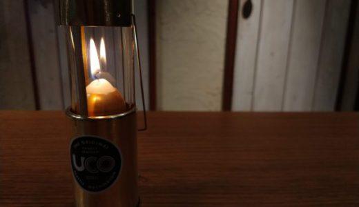 ユーコ「キャンドルランタン」でキャンプの雰囲気は最高潮!