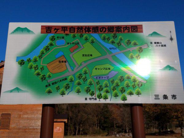 yoshigahira (1)