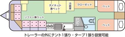 trailer-house (40)