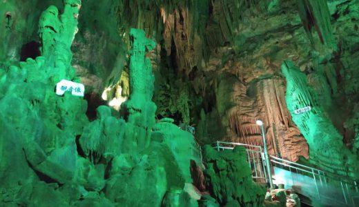【あぶくま洞】鍾乳石の種類・数が東洋一を誇る福島の鍾乳洞