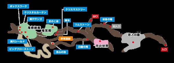 abukumado_map2017