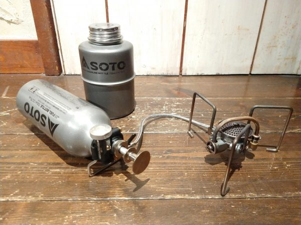 portable-gasoline-bottle (11)