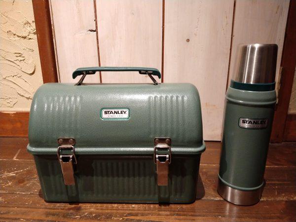 stanley-lunch-box (1)