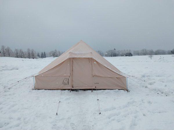 utgard-in-snow (2)