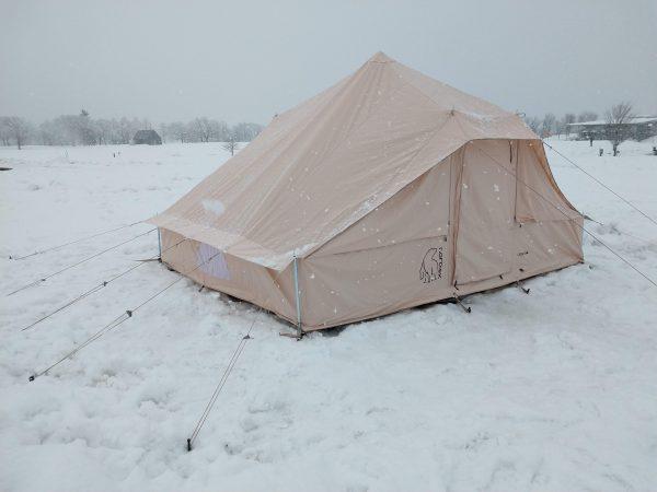 utgard-in-snow (3)