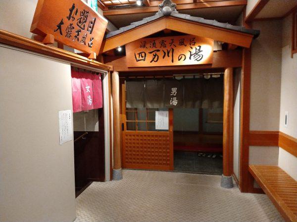 yamaguchikan (3)