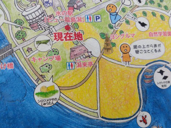 fukushimagata-camp (18)