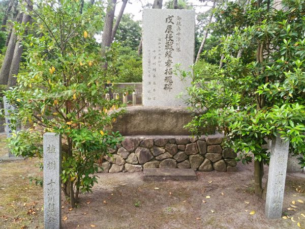 gokoku-shrine (10)