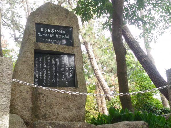 gokoku-shrine (17)