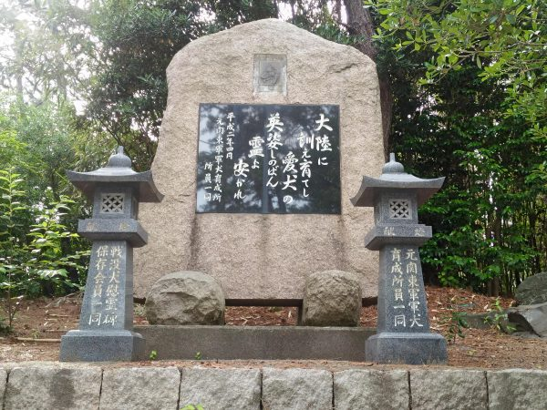 gokoku-shrine (19)