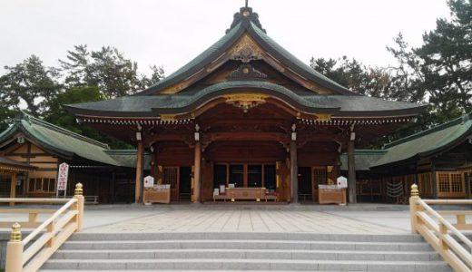 新潟縣護國神社「参道脇にある多くの慰霊碑に手を合わさずにはいられない」