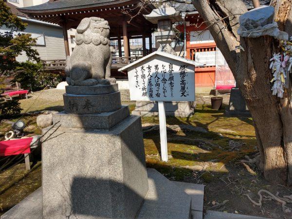 minatoinari-shrine2 (4)