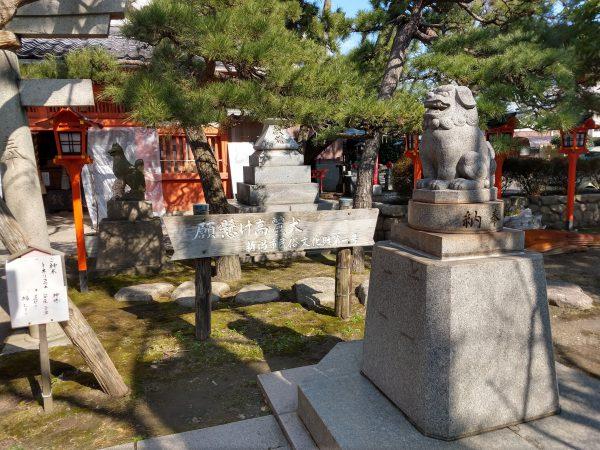 minatoinari-shrine2 (5)