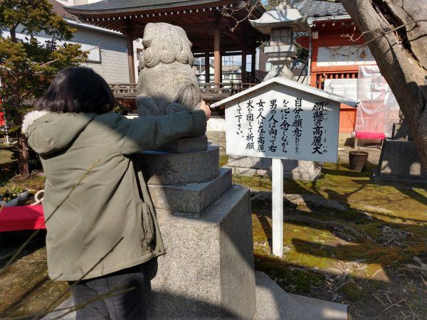 minatoinari-shrine2 (7)