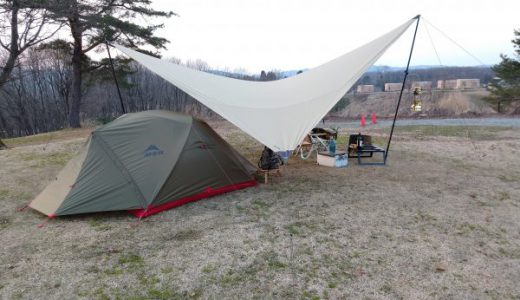 スノーピークHQのEサイトを贅沢に貸し切ったソロキャンプ「とても静かでした」