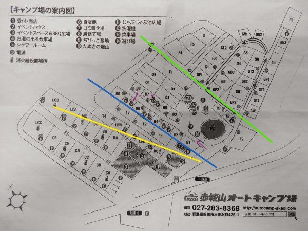 autocamp-akagi (47)