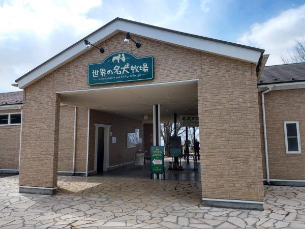 meiken-bokujo (14)