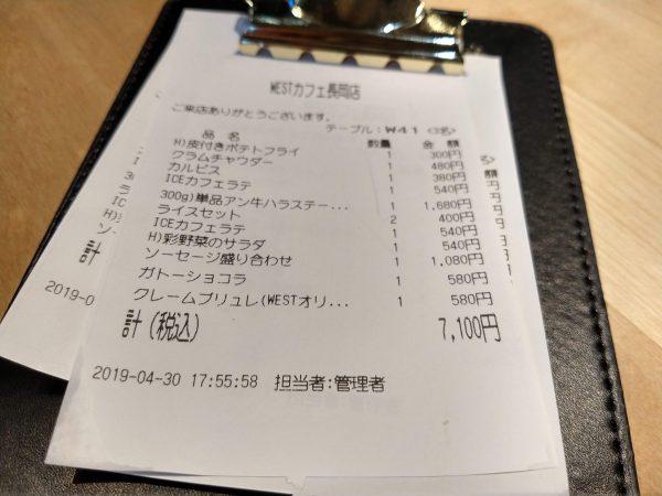west-cafe-nagaoka (8)