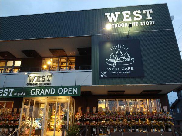 west-cafe-nagaoka (9)