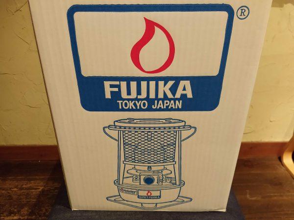 fujika (22)