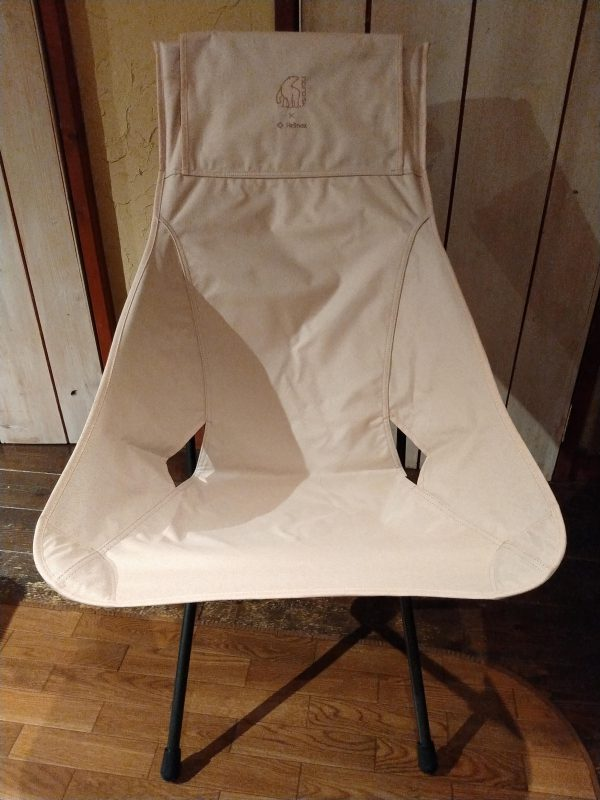 Nordisk-Collaboration-Helinox-Chair-13