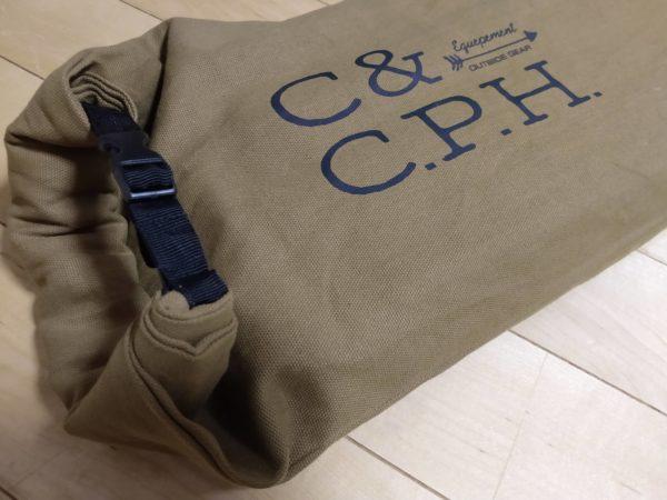 ccph-equipement (4)
