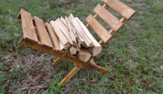 薪スタンドを材料費1500円で自作「焚火がより楽しくなる!」
