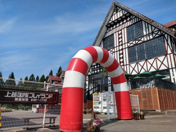 jkokusai-playland14