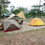 separate-camp