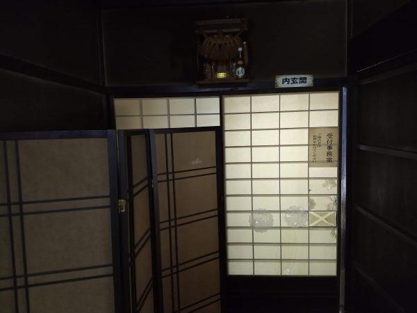 wakabayashi12