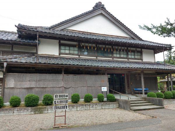 wakabayashi18