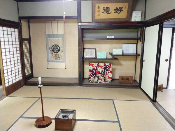 wakabayashi20