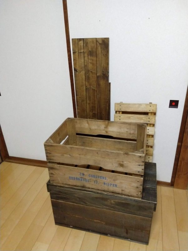 camp-box19