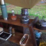 camp-rack14