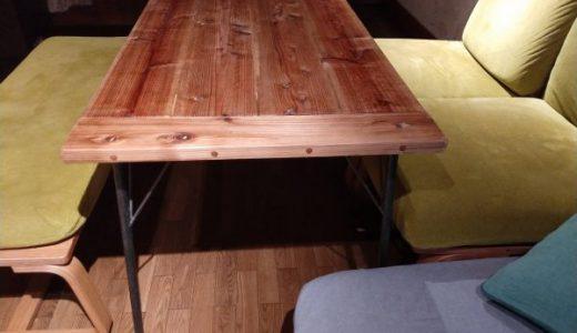 アイアンレッグテーブルを自作「オシャレな鉄脚でアンティーク調に仕上げよう!」