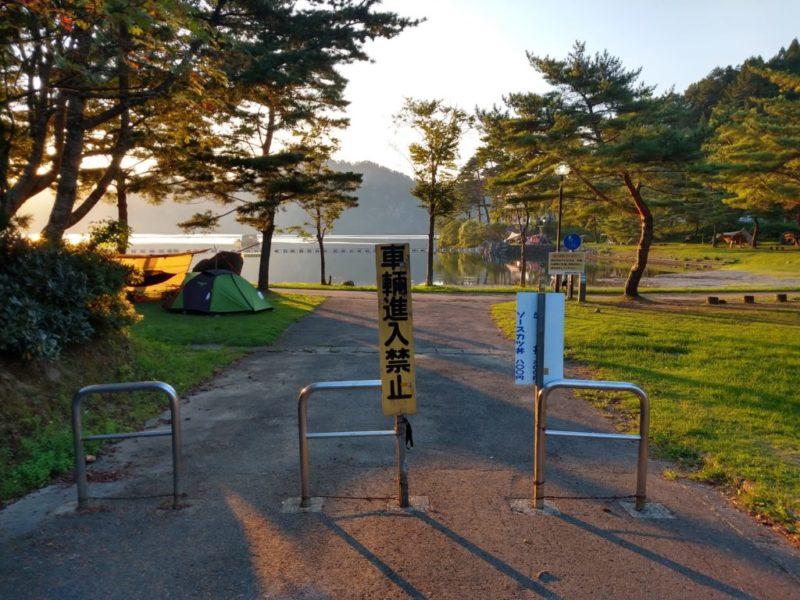 numazawakohan-campground (15)