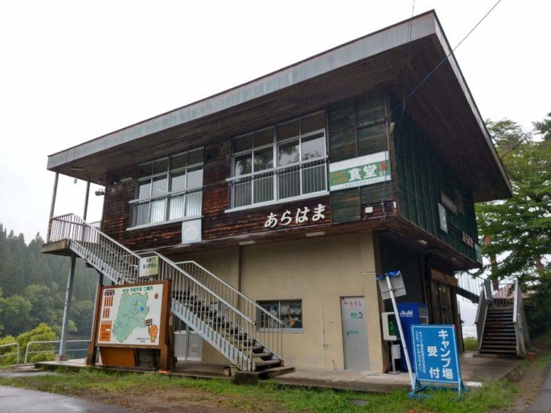 numazawakohan-campground (29)