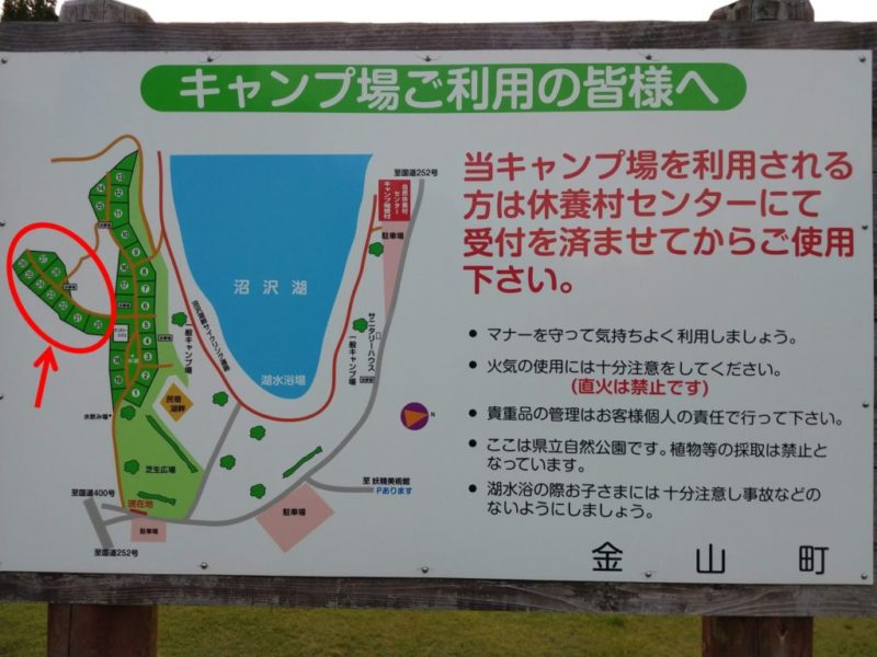 numazawakohan-campground (31)