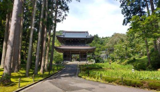 新潟県上越市「林泉寺」上杉謙信公のお墓参りに行ってみよう!