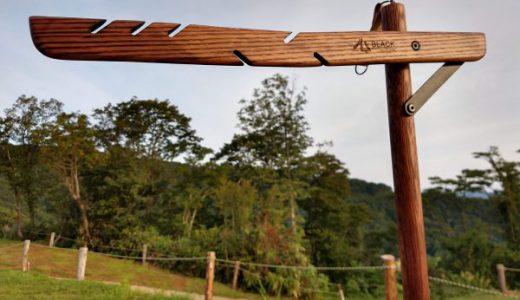 【BLACK DESIGN】シダレ桜「この木製ランタンスタンドの魅力に、ご用心」