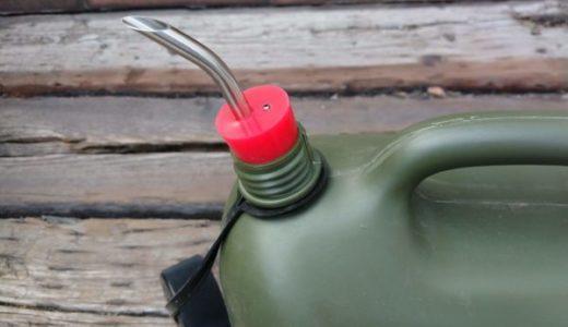 ヒューナースドルフには風街道具店の「sosogu」で決まり!「これでもう灯油は漏れません」