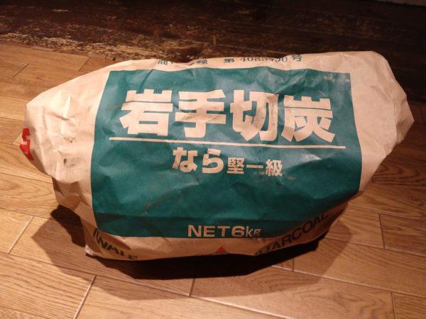 bag-of-charcoal (6)