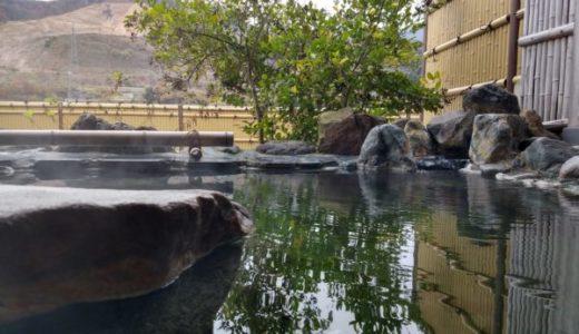 咲花温泉【いろりの宿 平左エ門】日帰り温泉レビュー「ぬるめの湯で長ぶろが楽しめる」