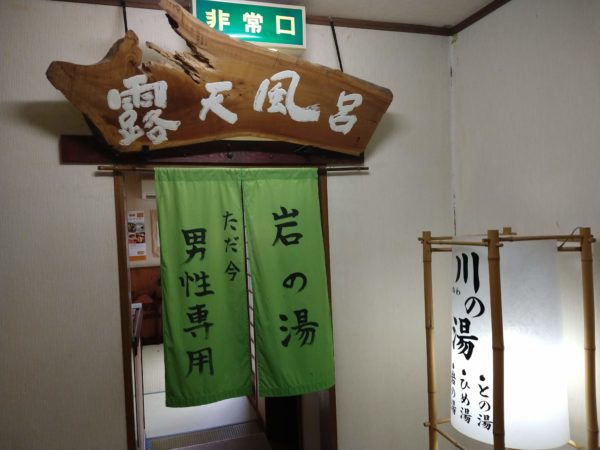 heizaemon (8)