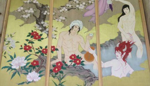 今しか見れない!「イケメン官能絵巻」が新潟県の名刹【国上寺】を華麗に彩る
