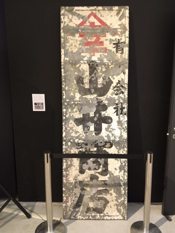 snowpeak-museum (11)